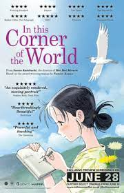 In this corner of World
